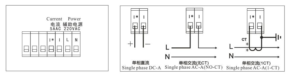 电路 电路图 电子 设计 素材 原理图 979_260